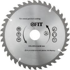 <b>Диск пильный Fit</b> по дереву 210x30x2.6 мм 40 зубьев 37751 ...