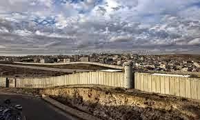 Resultado de imagen de Gaza campo de exterminio