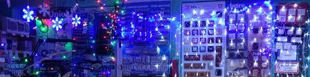Электромир Белгород - электрооборудование | ВКонтакте