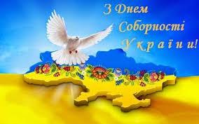 http://scptu.sumy.ua/uploads/posts/2015-01/1421931377_zh400_ukraina_golub_mir_.jpg