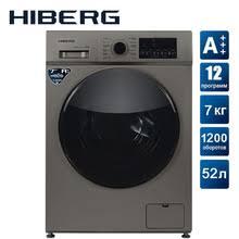 Крупная бытовая техника <b>HIBERG</b>, купить по цене от 13600 руб в ...