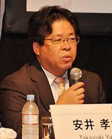 A Futuristic View of Eco Mobility Panelists : Takeshi Uchiyamada, Takahiro Fujimoto, Manabu Akaike Coordinator : Takayuki Yasui - panel_takayuki_yasui