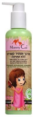 Mommy Care <b>Натуральный несмываемый кондиционер для</b> волос