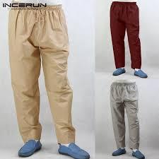 Men's Pakistani Single Trousers Muslim <b>Summer Thin Section</b> Pants ...