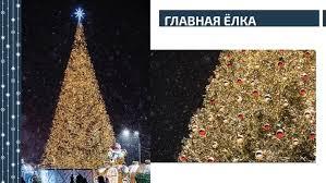 В новогоднем Нижневартовске будет своя <b>Снежная</b> королева и ...