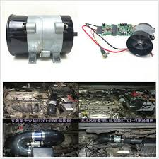 <b>35000RPM Electric Car</b> Supercharger Turbo Air Boost Fan With ...