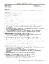 write a quick cv best online resume builder best resume collection write a quick cv write a cvcurriculum vitaeresume british style in uk licensed massage therapist resume