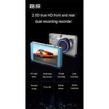 <b>4 inch V2</b> HD dashcam 1080P2.5D mirror in front of the rear double ...