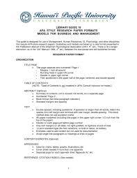 dissertation appendix layout appendix in research paper mediterranea sicilia appendix in research paper mediterranea sicilia