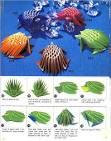 Схемы сборки модульного оригами