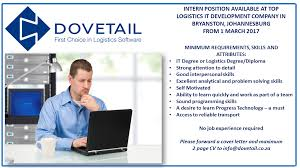 internships opportunities at dovetail business solutions dovetail logistics software internship