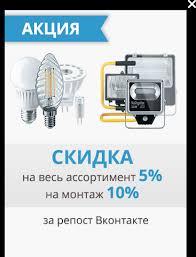 Купить <b>настенно</b>-<b>потолочные</b> светодиодные <b>светильники</b> в ...