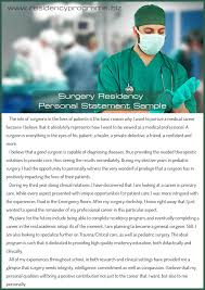 Here Are Residency Personal Statement Examples of      That Is     Endocrinology Residency   Fellowship Personal Statement Help I want to help with your personal statement for a medical residency or fellowship