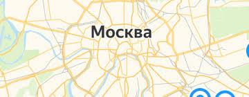 Соусы, <b>кетчупы</b> — купить на Яндекс.Маркете