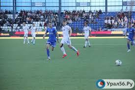 <b>ФК</b> «<b>Оренбург</b>» в домашнем матче обыграл <b>ФК</b> «Динамо ...