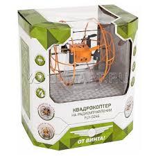 <b>Квадрокоптер радиоуправляемый</b> От винта! <b>Fly</b>-<b>0246</b>, 4264987 ...