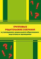 Дошкольное образование в Беларуси. Сравнить цены, купить ...