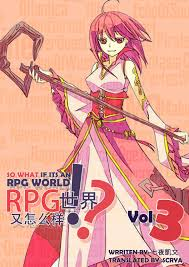 Image result for what is an rpg world