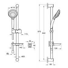 Купить <b>Душевой гарнитур Vitra Cozy</b> 5F (A45682EXP) в ...