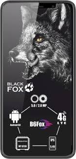 <b>Black Fox B6Fox</b> BMM441D - Обзоры, описания, тесты, отзывы ...