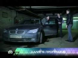 Закладка <b>X</b>-<b>Keeper Invis DUOS</b> на НТВ - YouTube