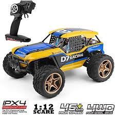 Libobo Wltoys 12402-A D7 2.4GHz Truck Off Road Rc ... - Amazon.com
