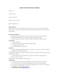 sample teacher resume objectives sample teacher resume    teacher resume objective sample preschool blead bteacher bresume