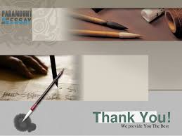 paramount essay best essay writing company logo we provide you the best thank you