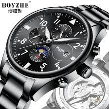 Shop <b>BOYZHE Men Automatic Mechanical</b> Watch Fashion Brand ...