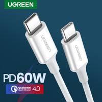 <b>USB</b> Type-<b>C</b> Cable
