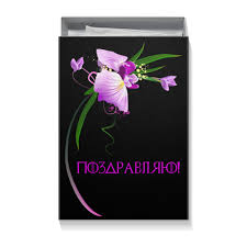 """Коробка для футболок """"Черная с <b>орхидеей</b>"""" #2417861 от ..."""