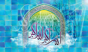 Image result for عکس اذان