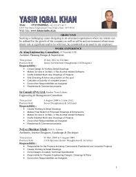 professional qs cv   professional reference questions templateprofessional qs cv  quantity surveyor resume samples examples careerride mob