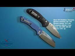 <b>Нож</b> CH Outdoor Toucans- самый крупный <b>дятел</b> - YouTube
