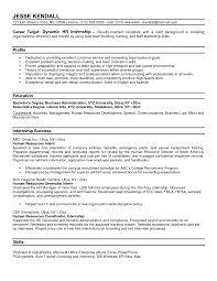 resume template career objective for hr resume career objective cover letter intern resume template law intern resume template