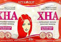 Иранская хна для <b>волос</b> в Украине. Сравнить цены, купить ...