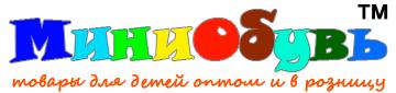 <b>Полуботинки Марко</b> 053755 оранжевый (27-29)