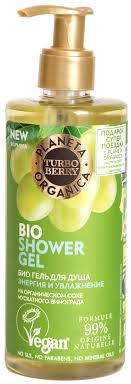 "<b>Био</b>-<b>гель для душа</b> Planeta Organica Turbo Berry ""Энергия и ..."