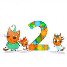 Детская фотозона <b>Три кота</b> (<b>фигурки</b>+цифра) - Интернет ...