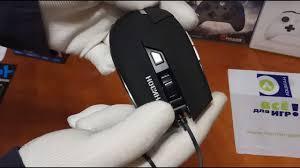 <b>Гарнизон GM</b>-<b>600G</b> Альмак - игровая <b>мышь</b> | lozmangames ...