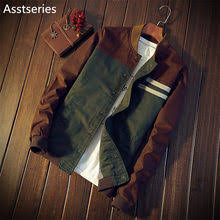 <b>Autumn Jacket</b> for <b>Men</b> reviews – Online shopping and reviews for ...