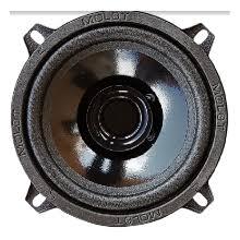 Автоакустика максимальная мощность: 120 Вт — купить в ...