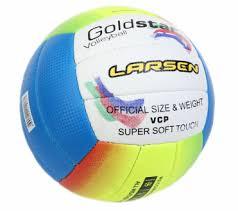 <b>Мяч</b> волейбольный пляжный <b>Larsen Gold Star</b> 220675 в магазине ...