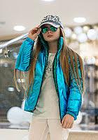 <b>Куртка</b> для <b>девочек</b> в Украине. Сравнить цены, купить ...