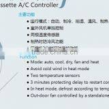 <b>air conditioner control</b> board on sale - China quality air conditioner ...