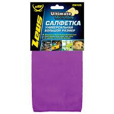 <b>Салфетки из микрофибры</b> Grass: купить по цене от 70 рублей ...