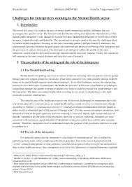 essay about management essay health essay writing essay about health photo resume essay health essay writing essay about health photo resume