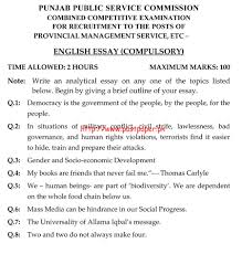 english class essay english essay on poverty in types of english essay classtho savour the flavour of resumewriting essay english infection control