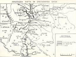 Battle of Bregalnica