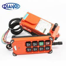 220V 380V 110V 12V 24V <b>Industrial remote controller switches</b> ...